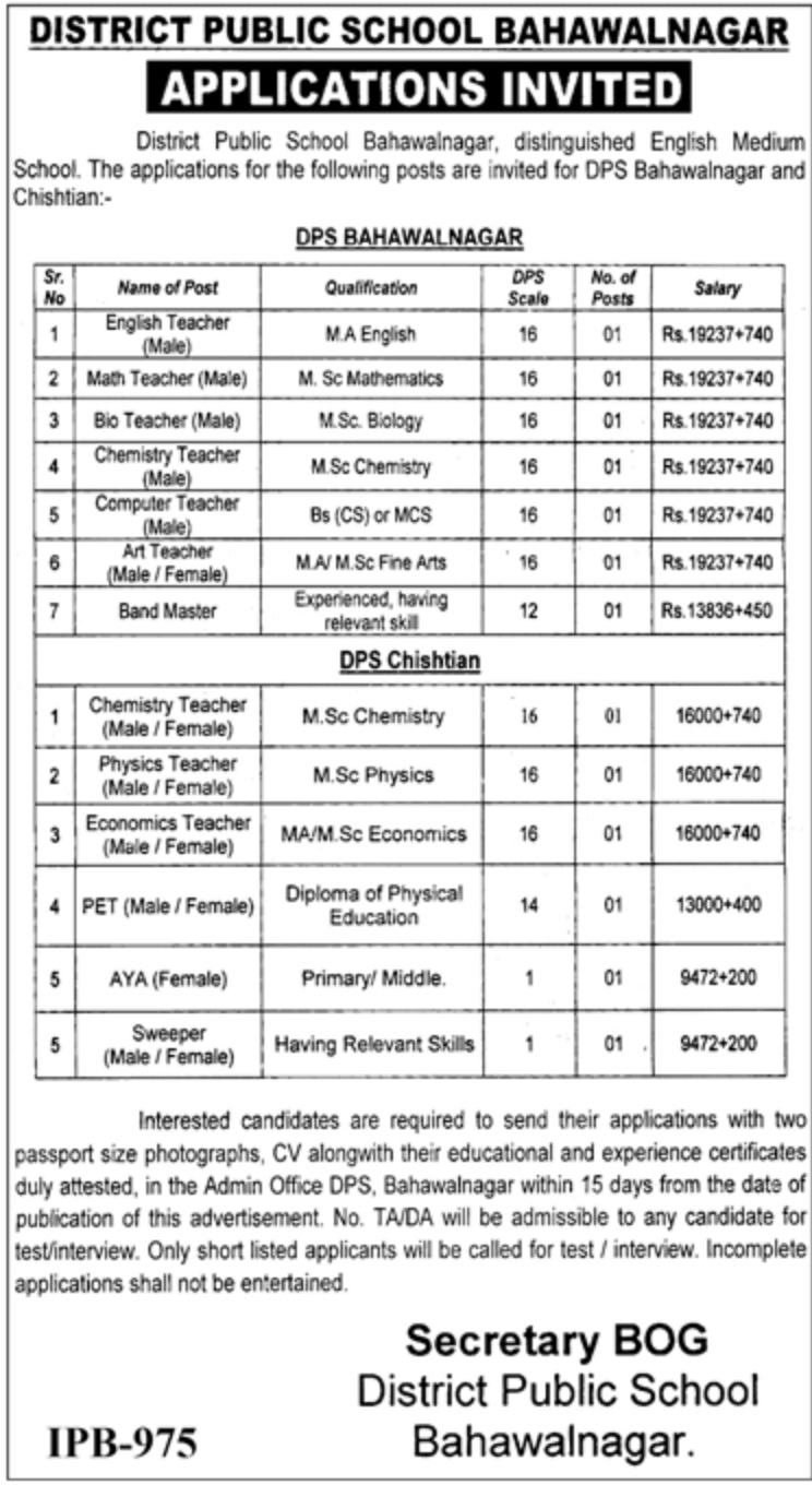 DPS Bahawalnagar Jobs 2019 District Public School