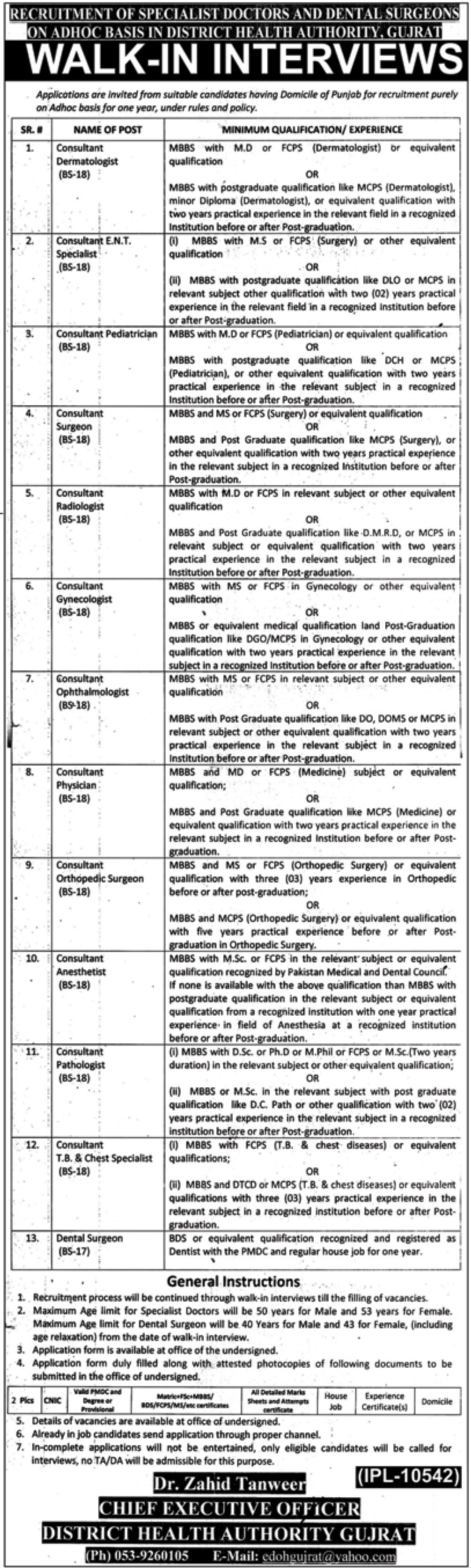 District Health Authority Gujrat Jobs 2019