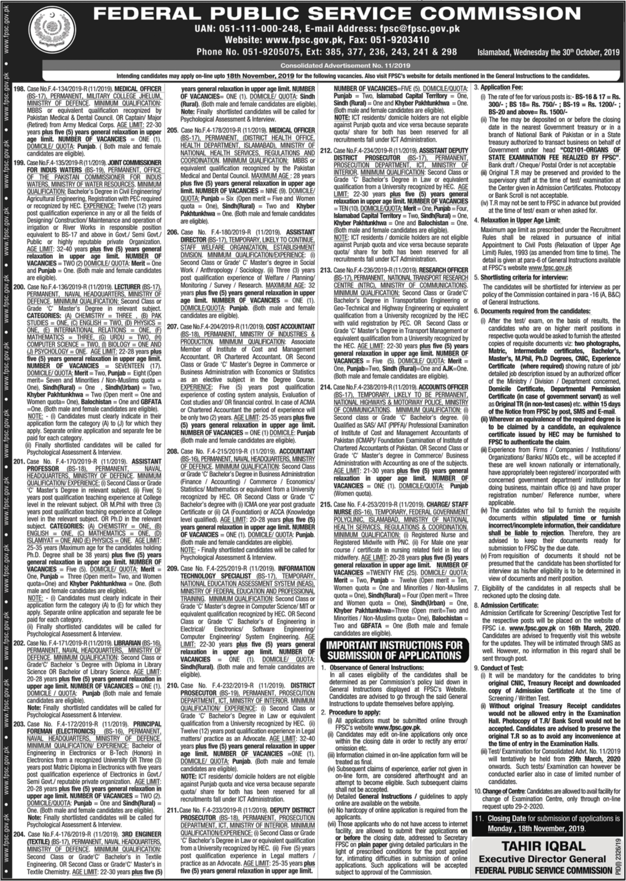 Federal Public Service Commission FPSC Jobs November 2019