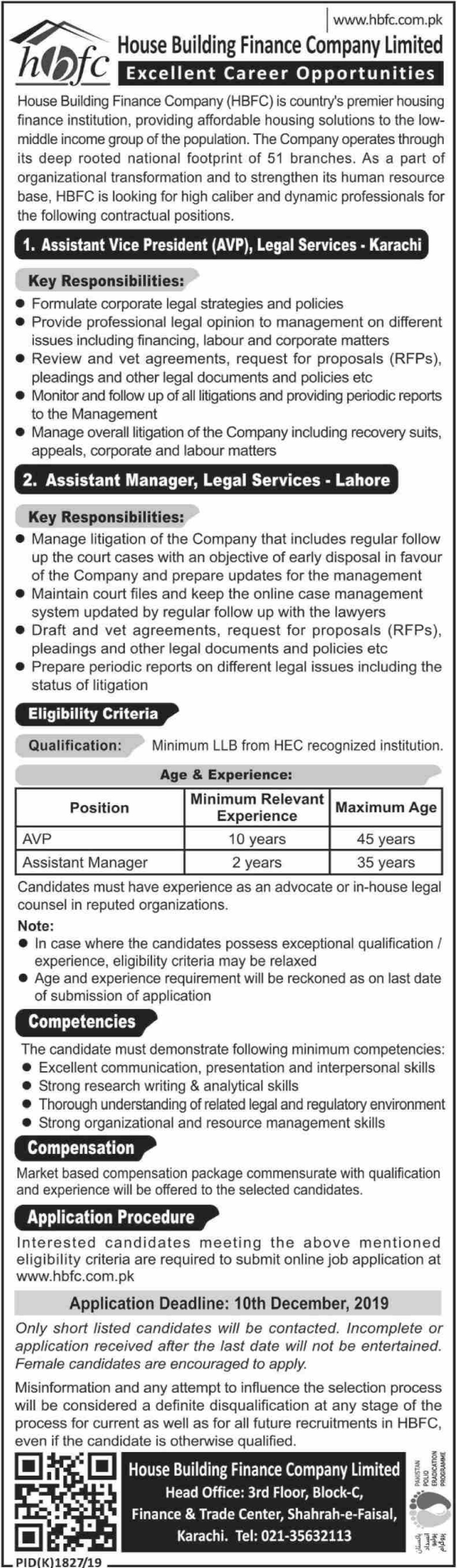 HBFC Jobs 2019 House Building Finance Company Limited