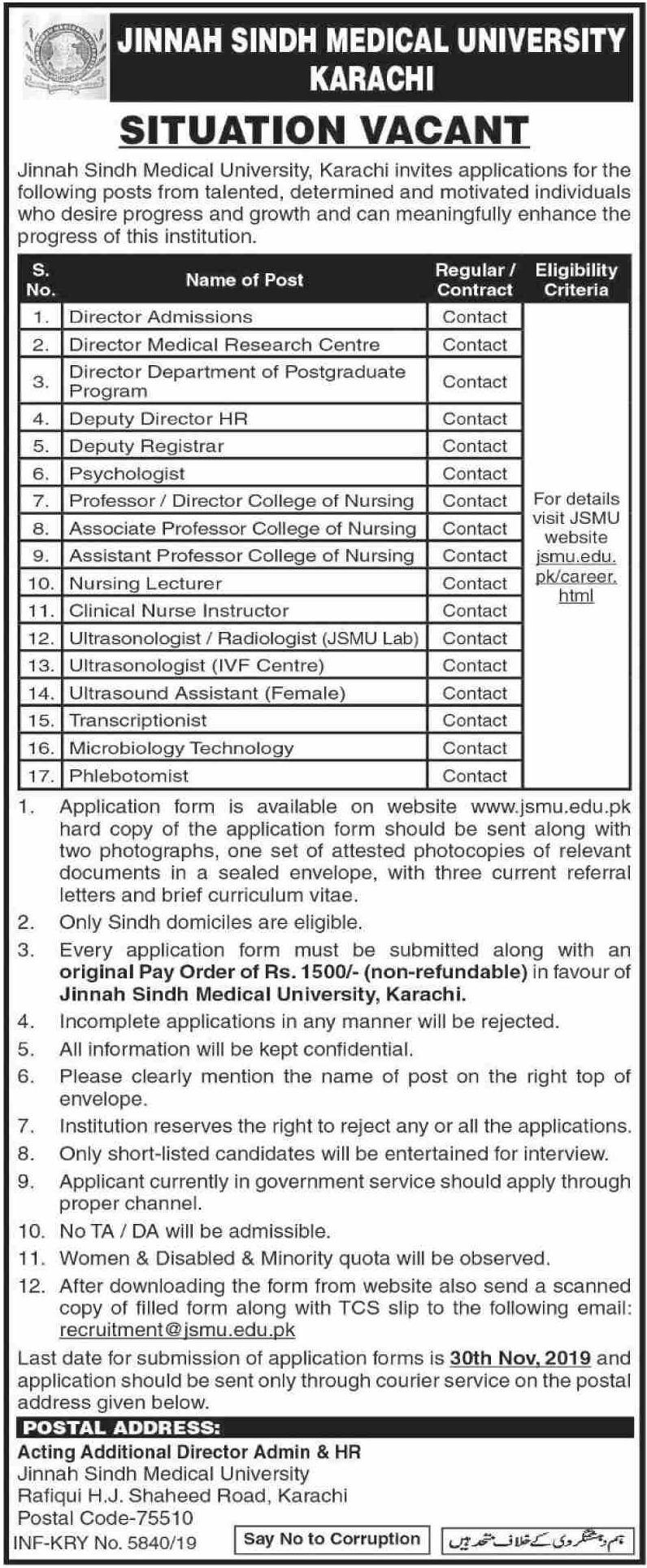 JSMU Karachi Jobs 2019 Jinnah Sindh Medical University