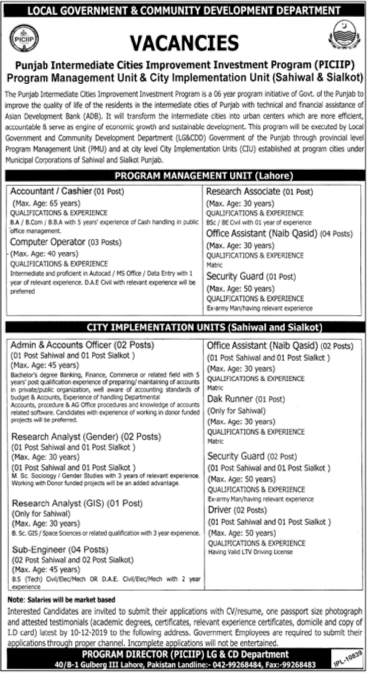 Local Government & Community Development LG&CD Department Punjab Jobs 2019