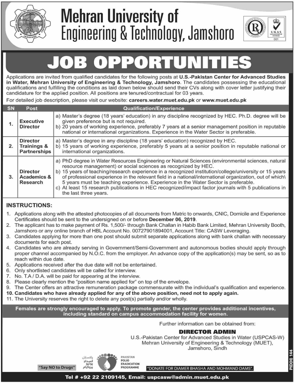 Mehran University of Engineering & Technology Jobs 2019 MUET Jamshoro