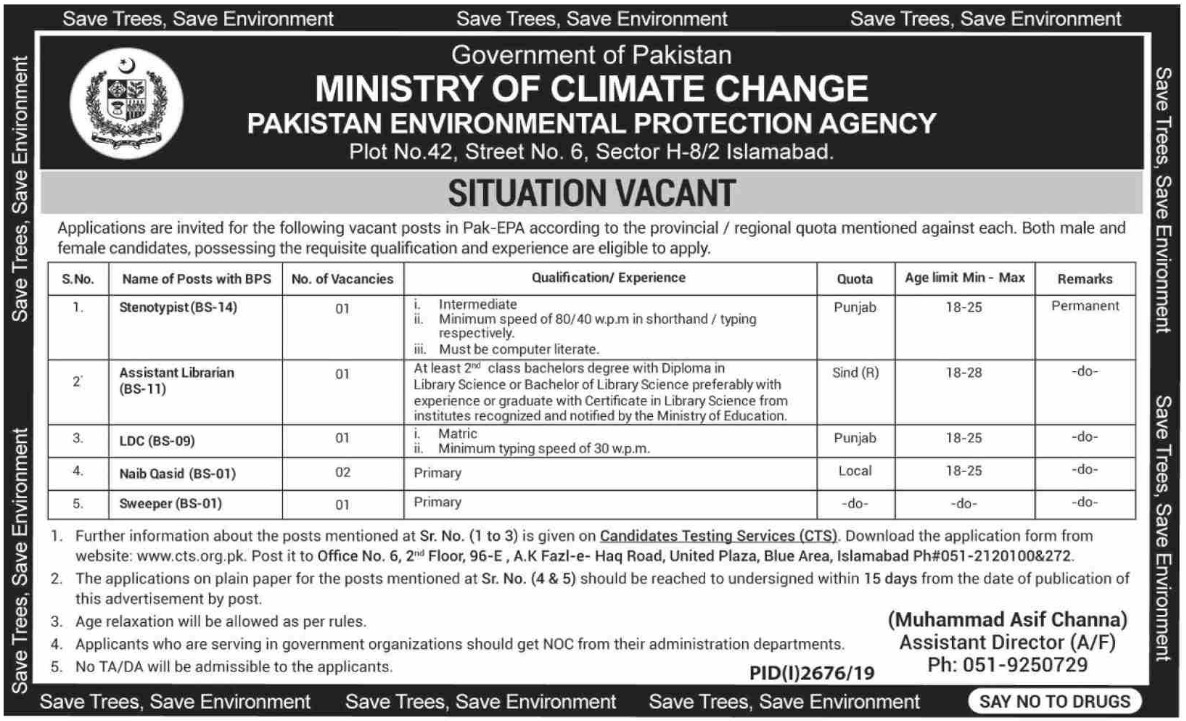 Ministry of Climate Change Jobs 2019 PEPA Islamabad