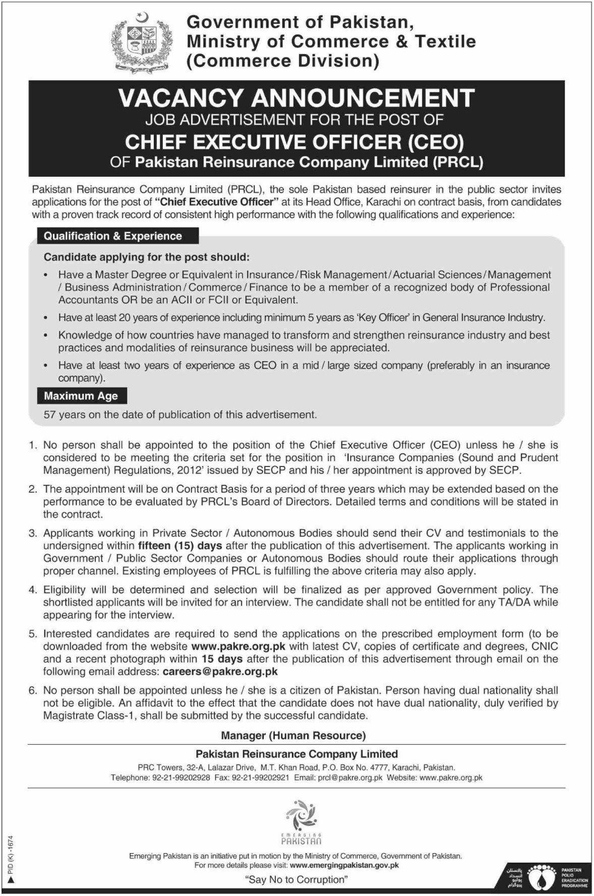 Ministry of Commerce & Textile Jobs 2019 Pakistan