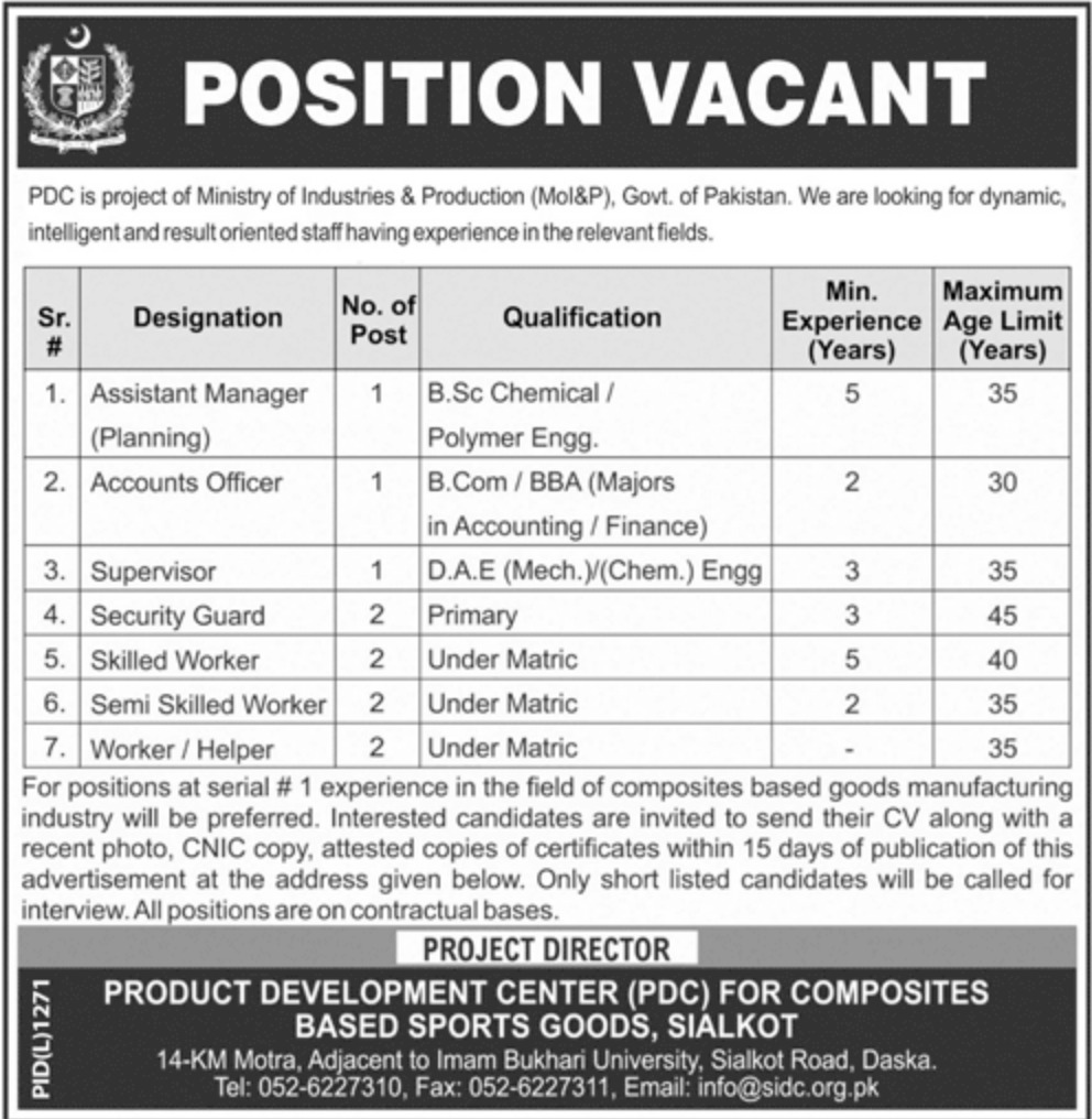Ministry of Industries & Production Jobs 2019 Pakistan