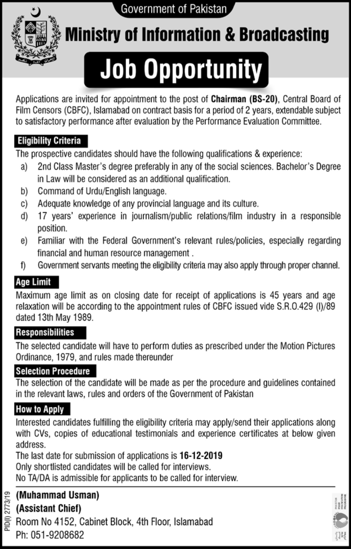 Ministry of Information & Broadcasting Jobs 2019