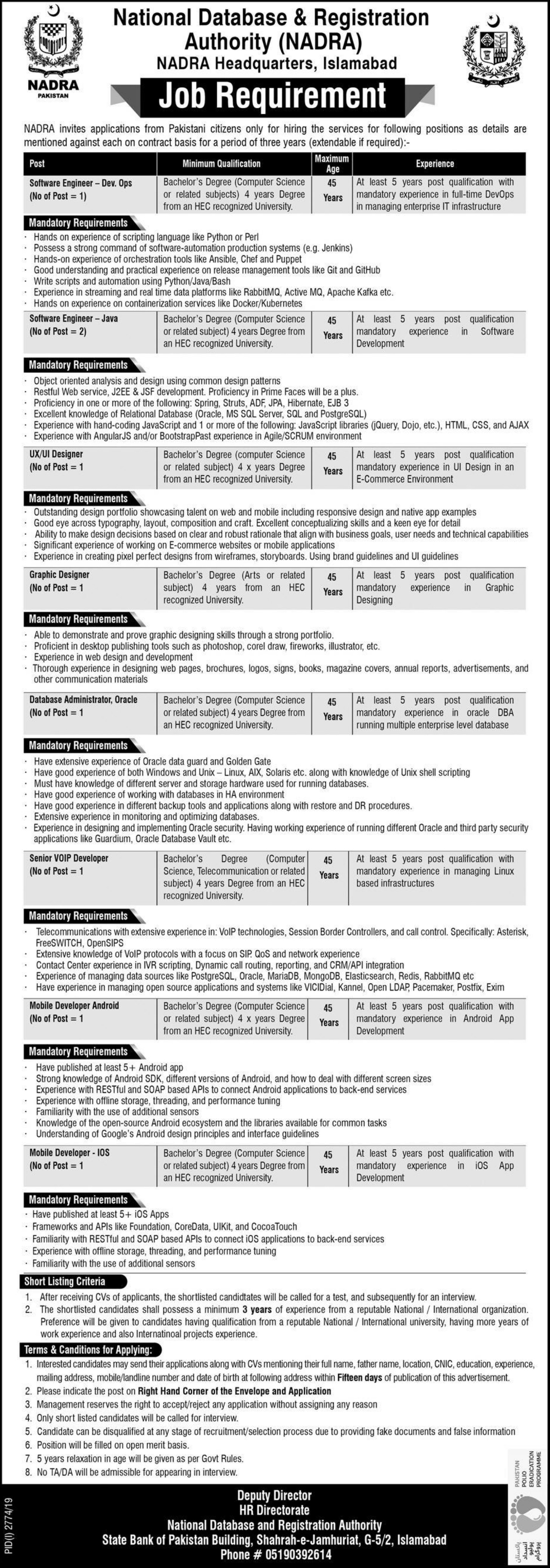 NADRA Headquarters Islamabad Jobs 2019