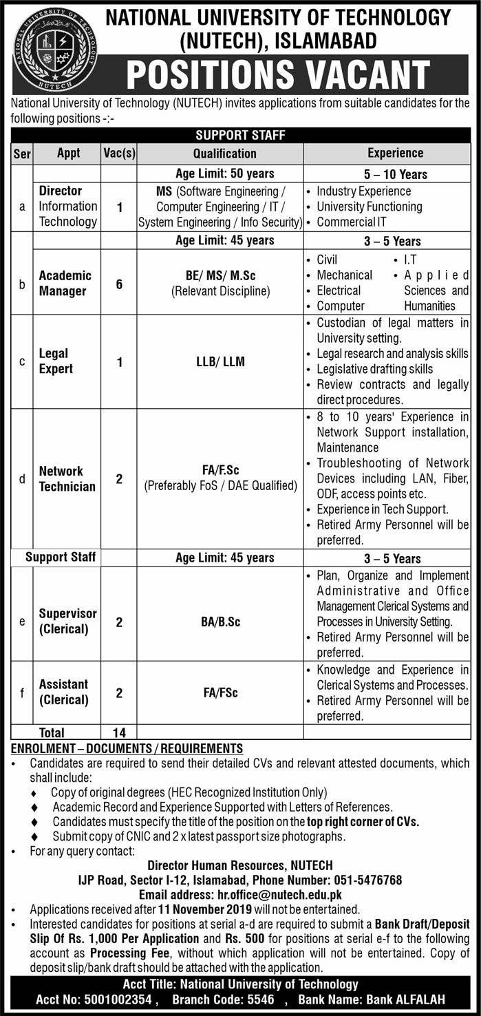 National University of Technology NUTECH Islamabad Jobs 2019