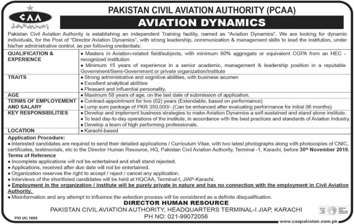 PCAA Jobs 2019 Pakistan Civil Aviation Authority