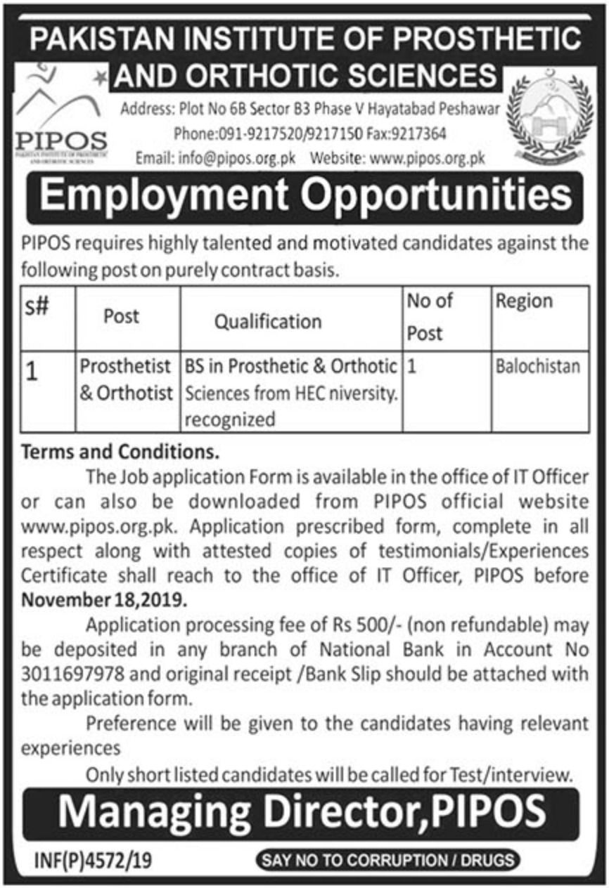 Pakistan Institute of Prosthetic & Orthotic Sciences PIPOS Jobs 2019