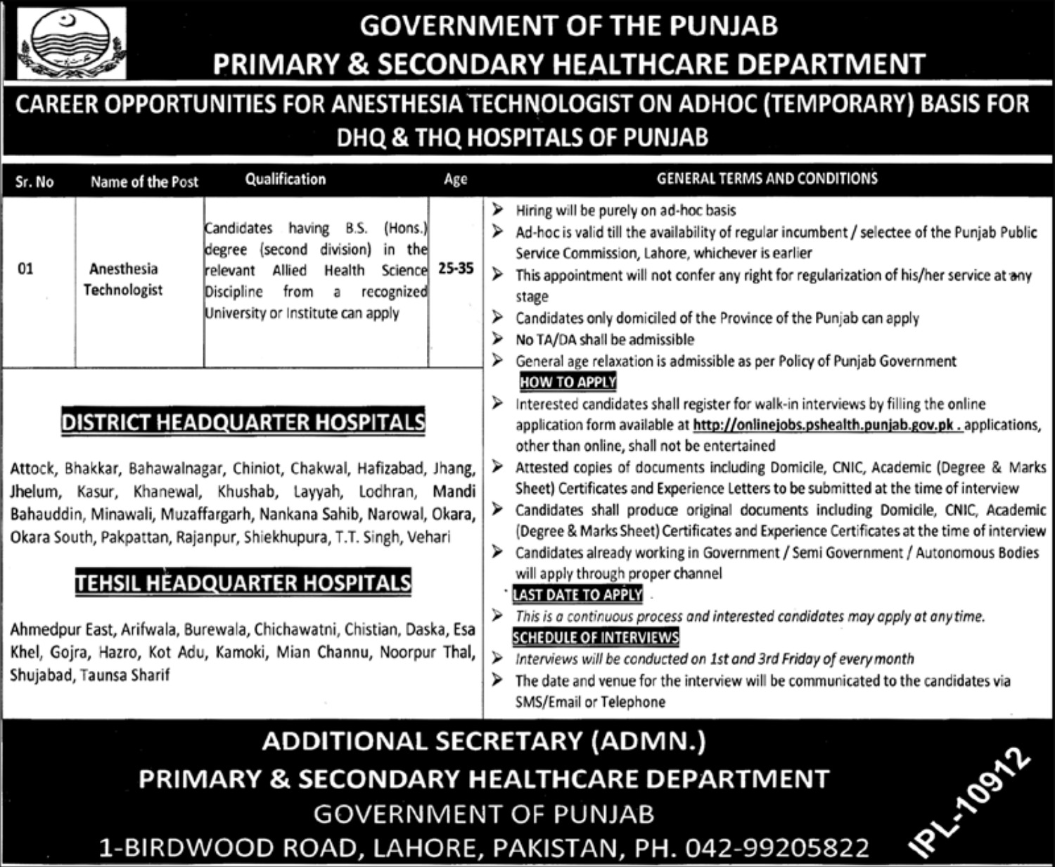 Primary & Secondary Healthcare Department Punjab Jobs 2019