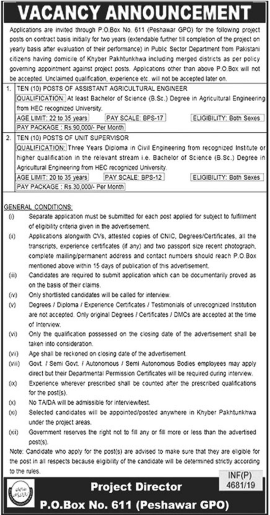 Public Sector Organization Jobs 2019 P.O.Box 611 Peshawar