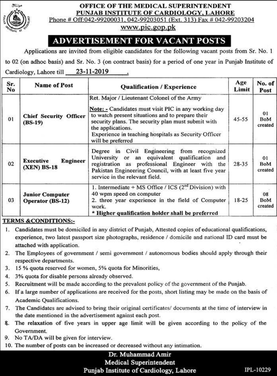 Punjab Institute of Cardiology PIC Lahore Jobs 2019