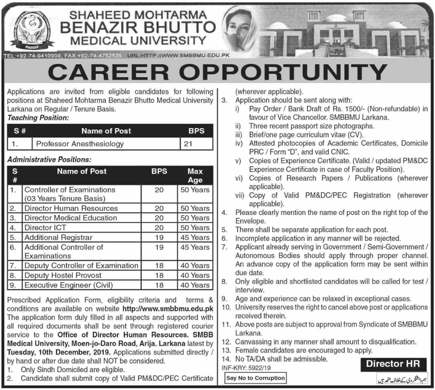 Shaheed Mohtarma Benazir Bhutto Medical University SMBBMU Larkana Jobs 2019
