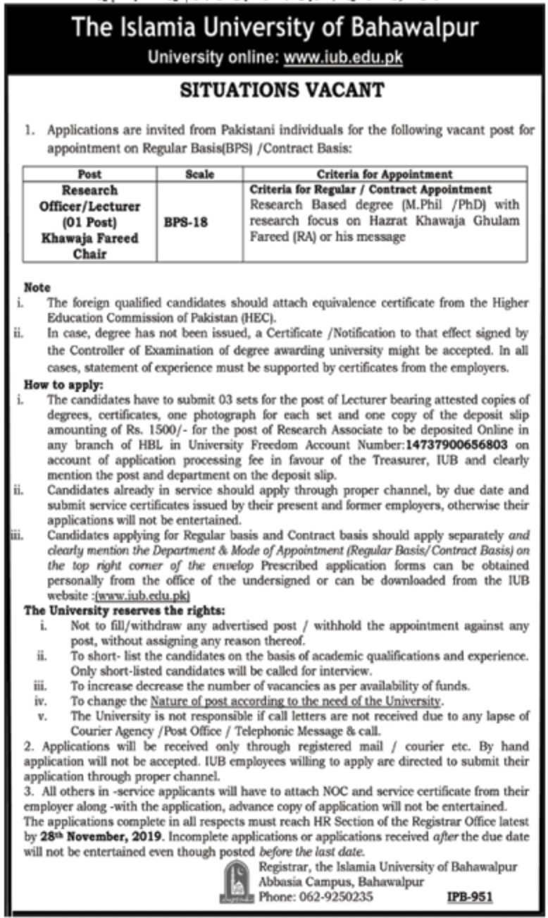 The Islamia University of Bahawalpur IUB Jobs 2019