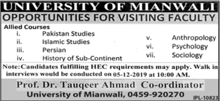 University of Mianwali Jobs 2019