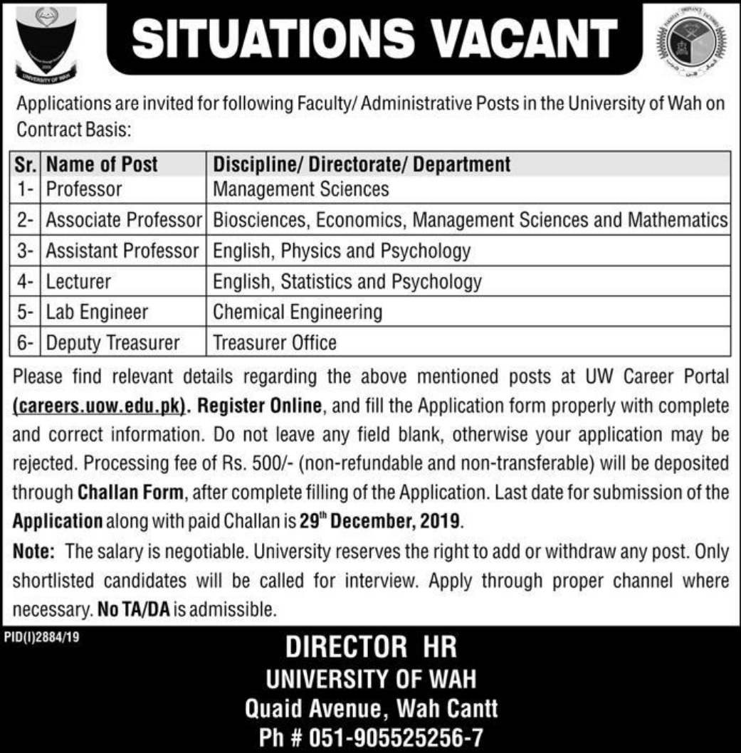 University of Wah Jobs 2019
