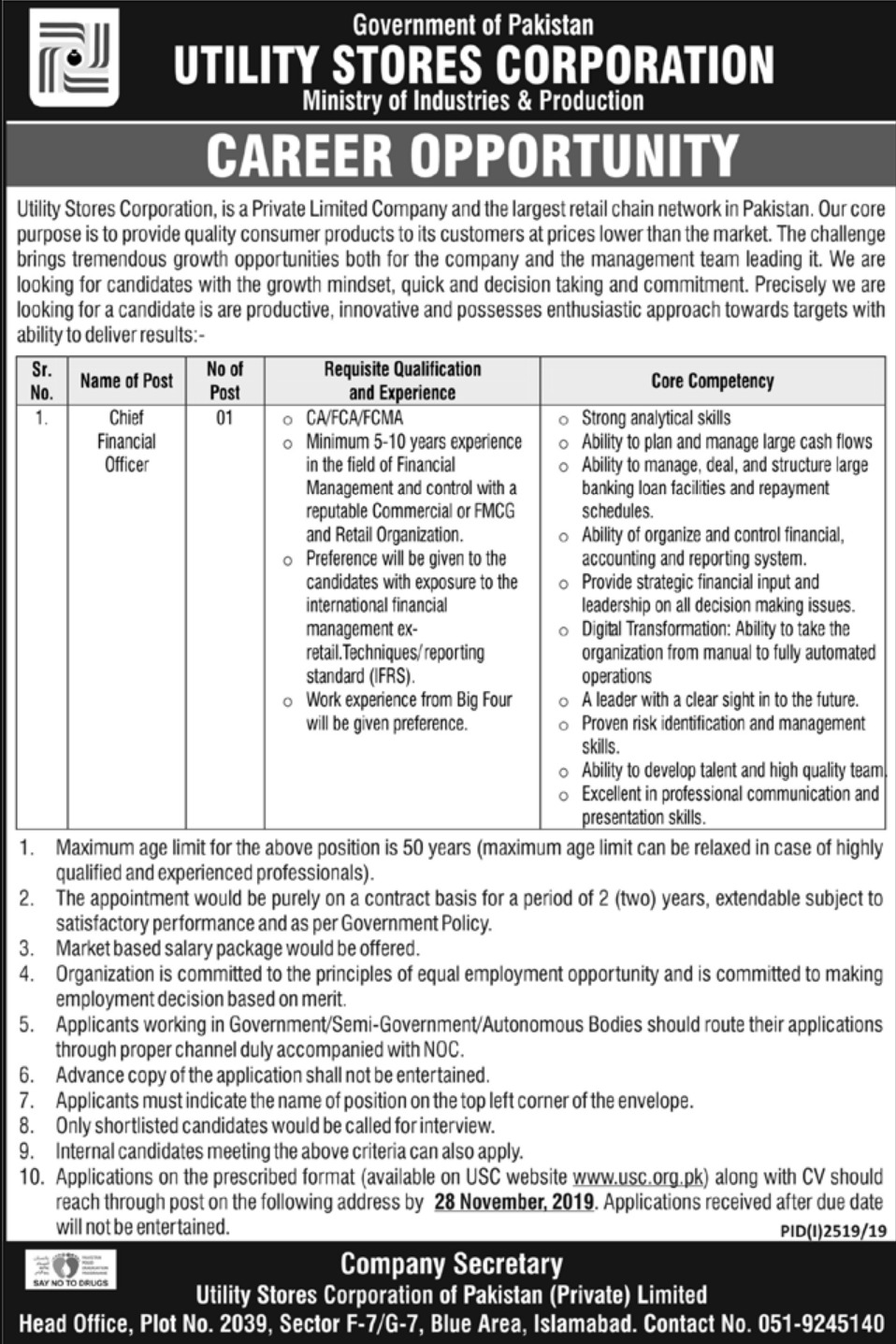 Utility Stores Corporation Jobs 2019 USC Pakistan