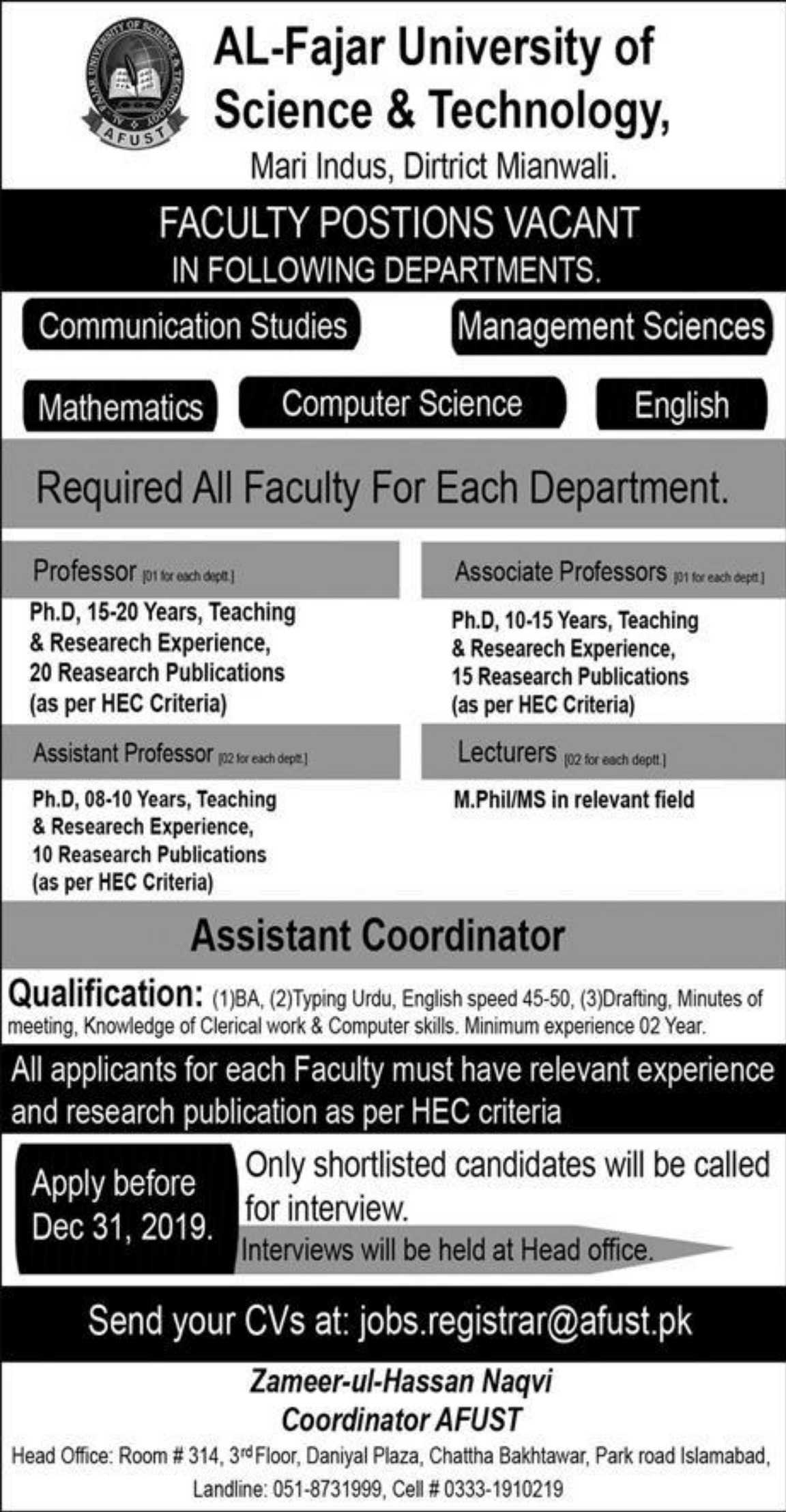 Al-Fajar University of Science & Technology Mianwali Jobs 2019