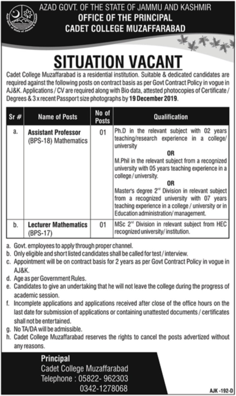Cadet College Muzaffarabad AJK Jobs 2019 Latest