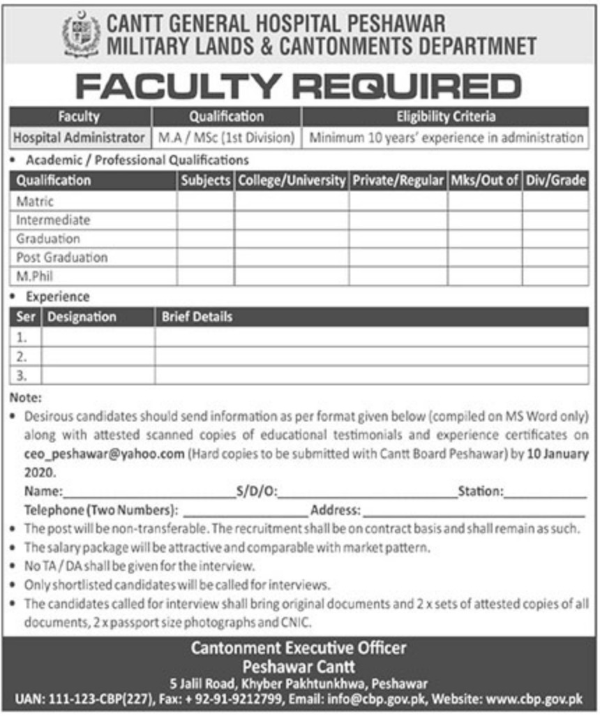 Cantt General Hospital Peshawar Jobs 2019