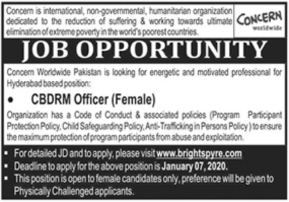 Concern Worldwide Pakistan Jobs 2020