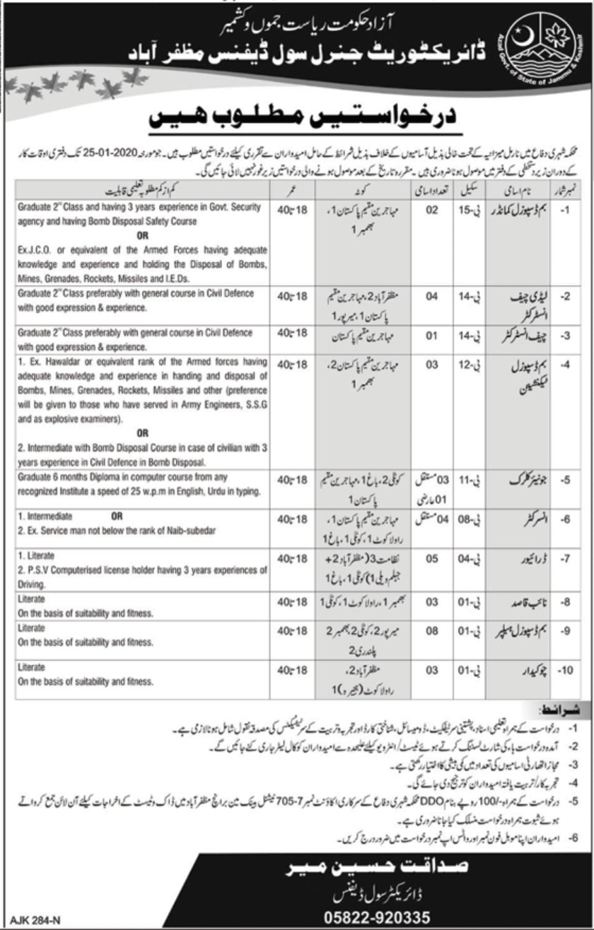 Directorate General Civil Defence Muzaffarabad Jobs 2019 AJK