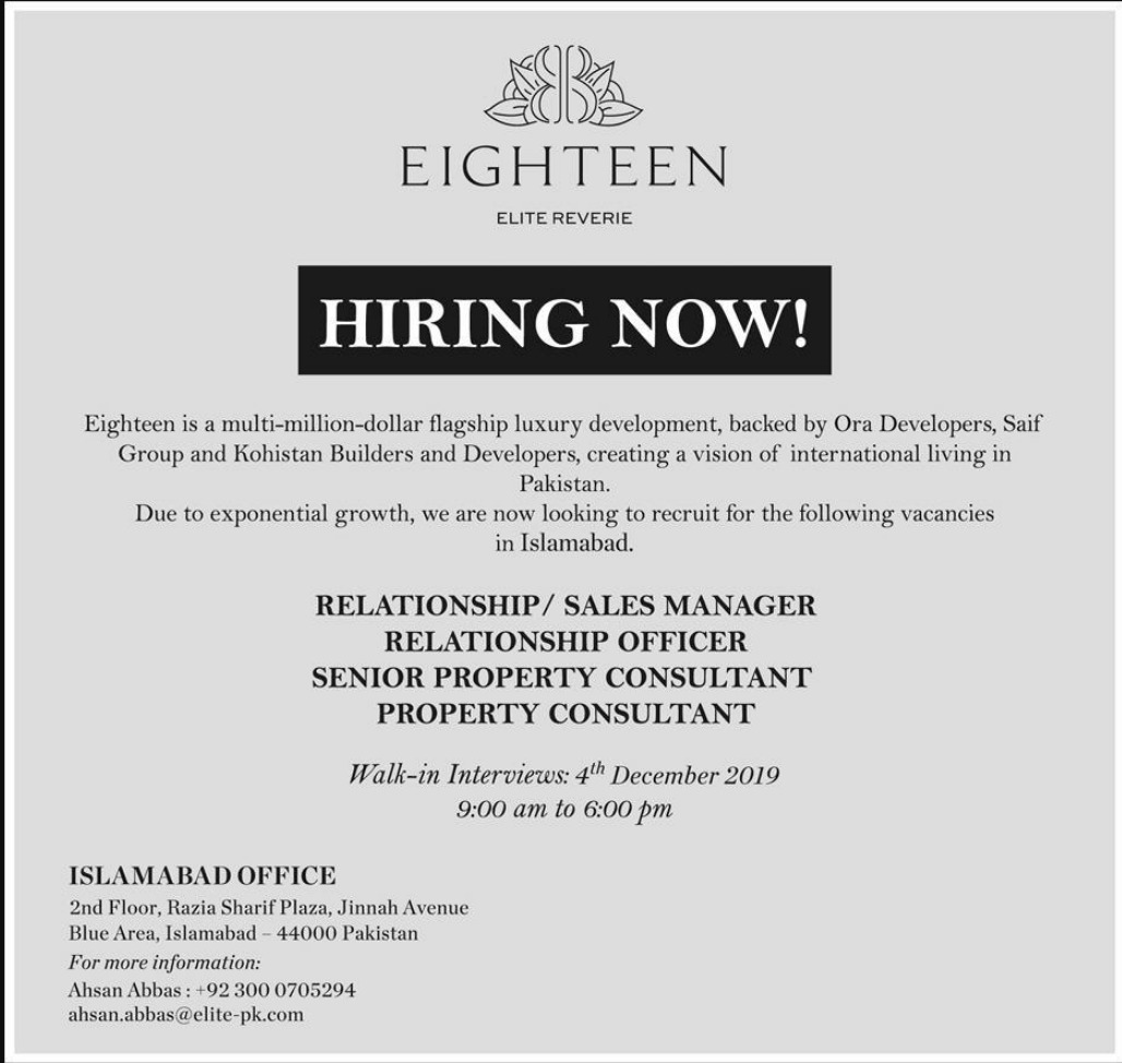 Eighteen Pakistan Jobs 2019