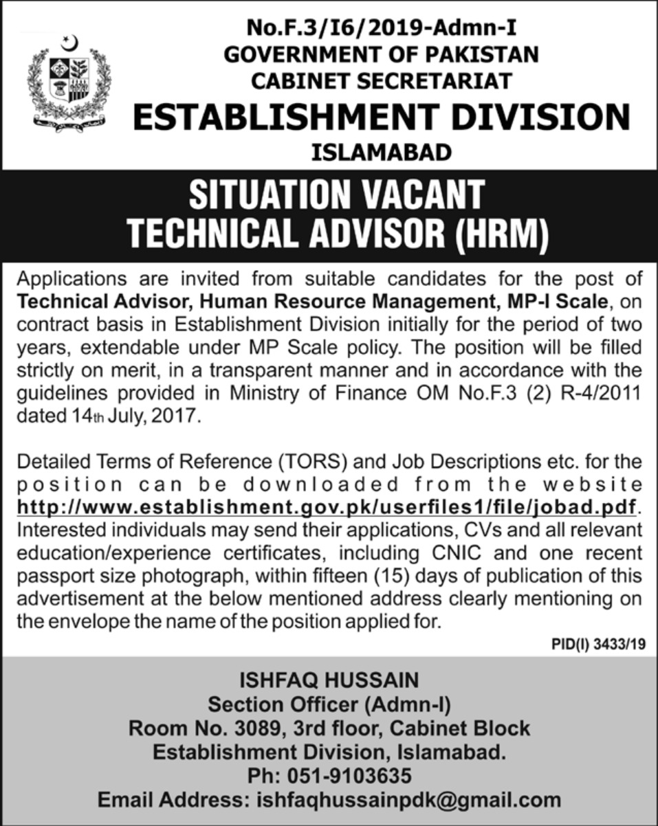 Establishment Division Islamabad Jobs 2019 Government of Pakistan