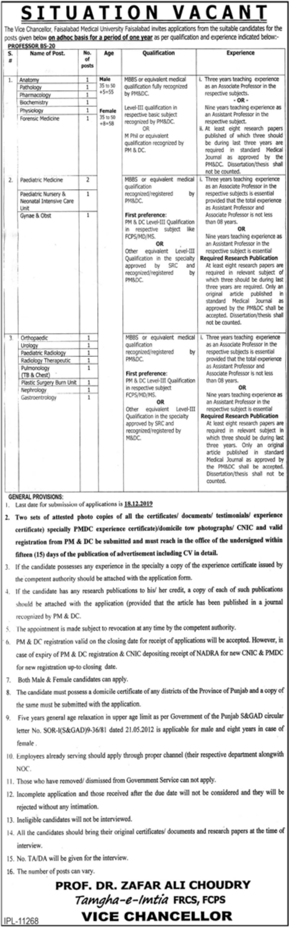 Faisalabad Medical University FMU Faisalabad Jobs 2019