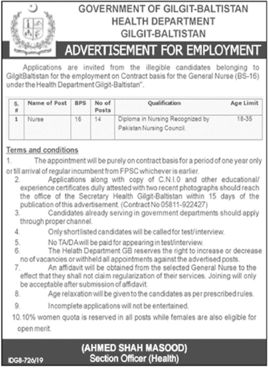 Health Department Gilgit Baltistan Jobs 2020Health Department Gilgit Baltistan Jobs 2020