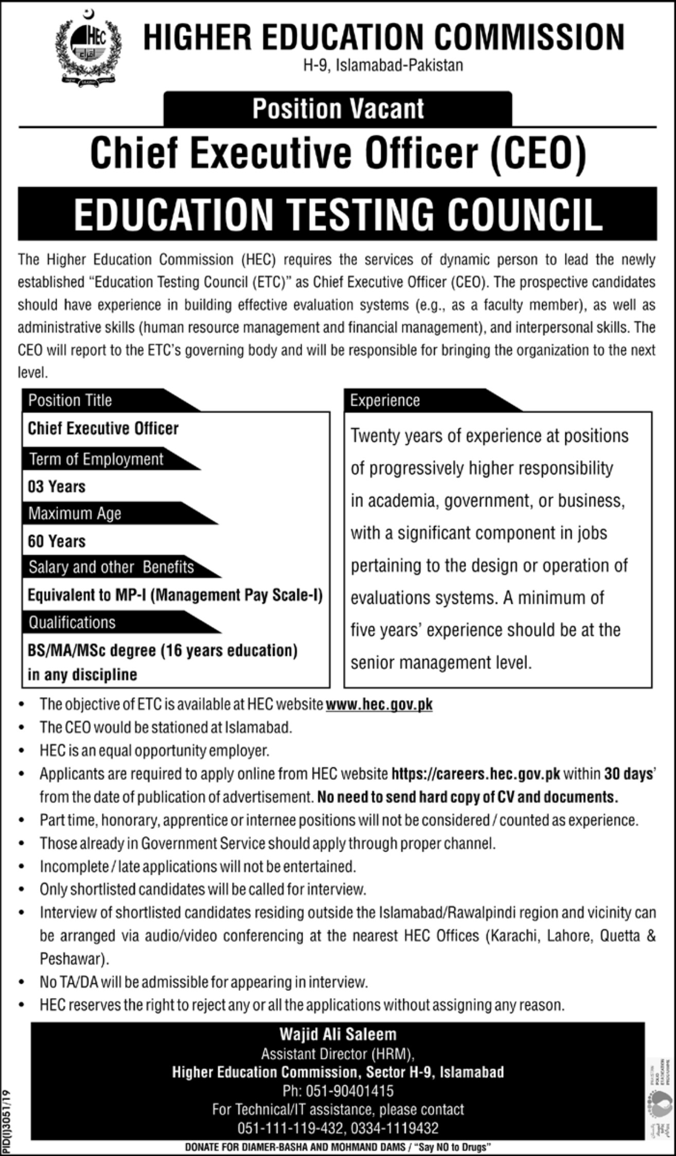 Higher Education Commission HEC Jobs 2019