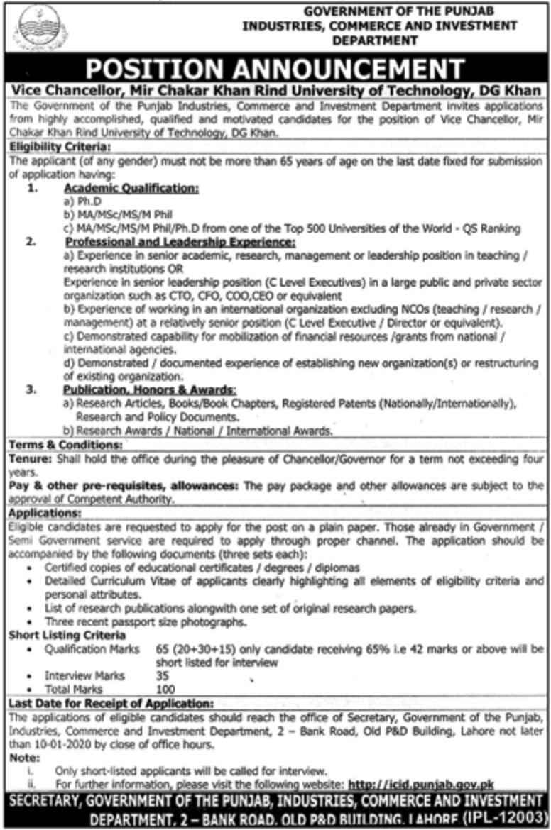 Industries Commerce & Investment Department Punjab Jobs 2019