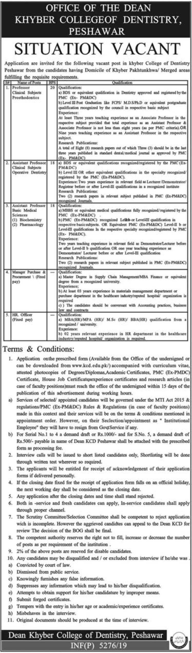 Khyber College of Dentistry Peshawar Jobs 2019