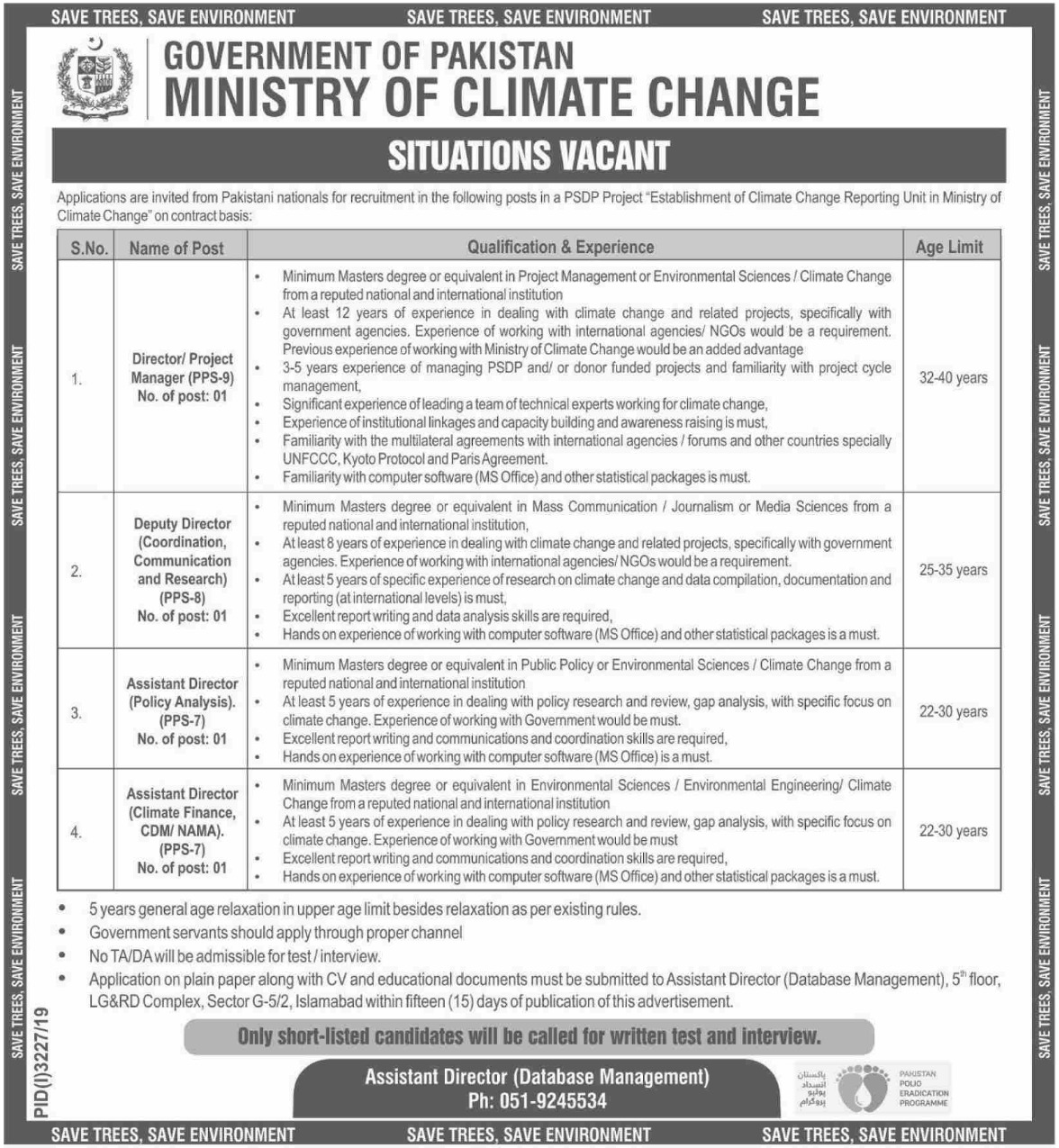 Ministry of Climate Change Jobs 2019 Pakistan