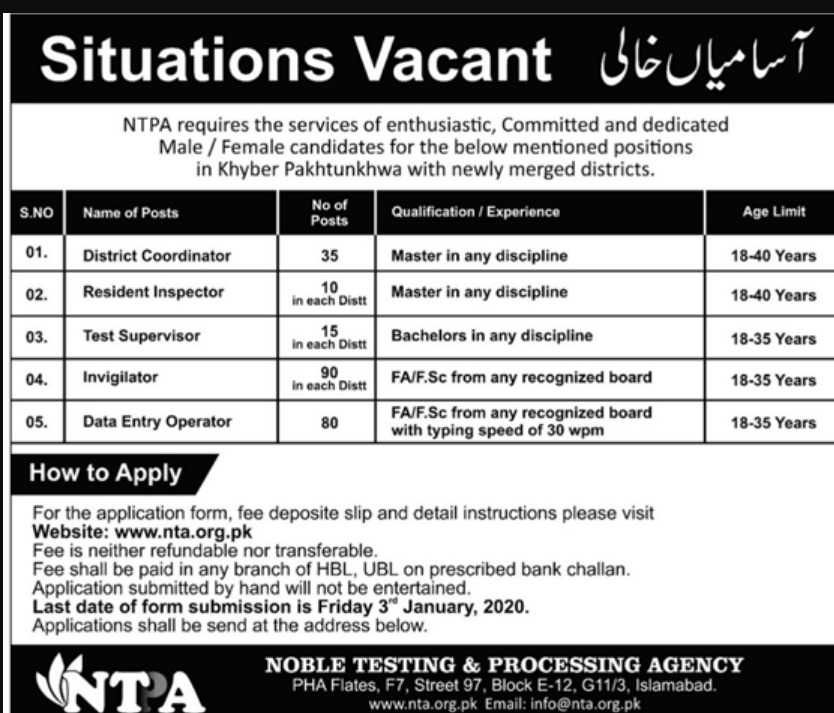 NTPA Jobs 2019 National Testing & Processing Agency