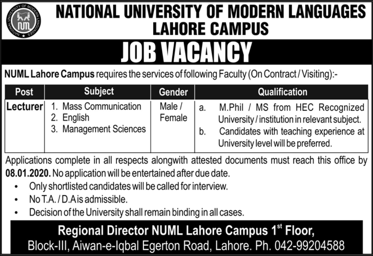 NUML Lahore Campus Jobs 2019 National University of Modern Languages