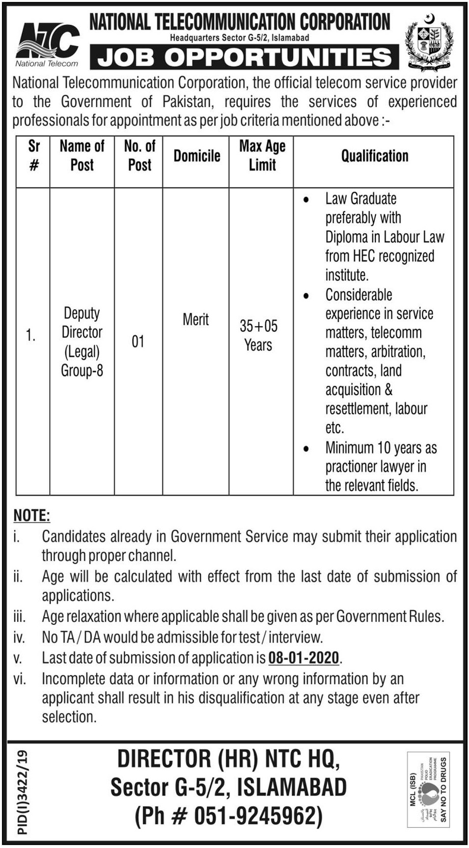 National Telecommunication Corporation NTC Jobs 2019 Pakistan