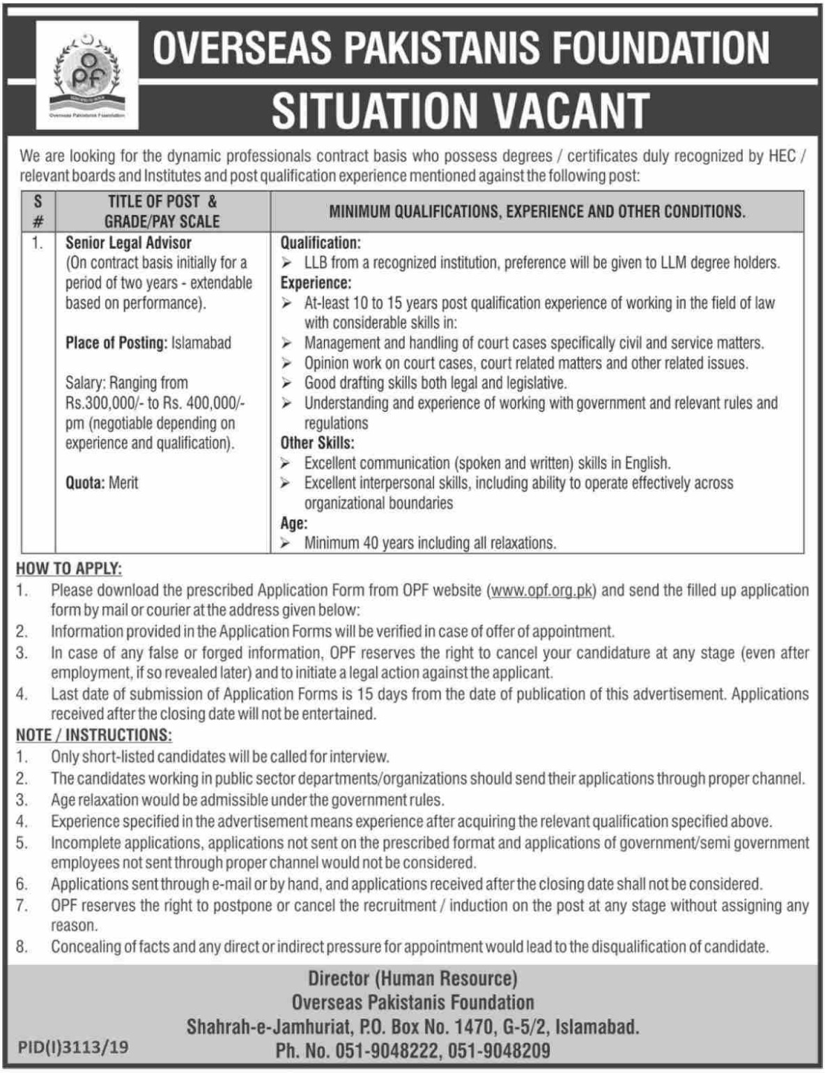 Overseas Pakistanis Foundation OPF Jobs 2019