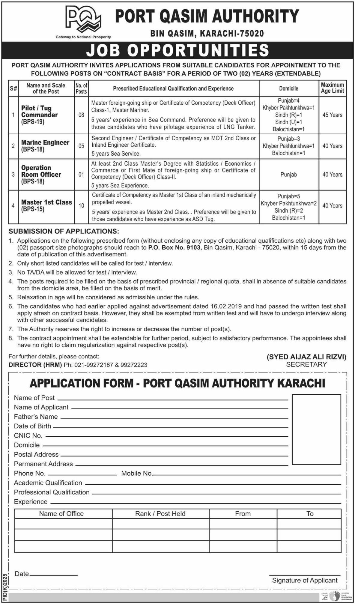 Port Qasim Authority Jobs 2019 Pakistan