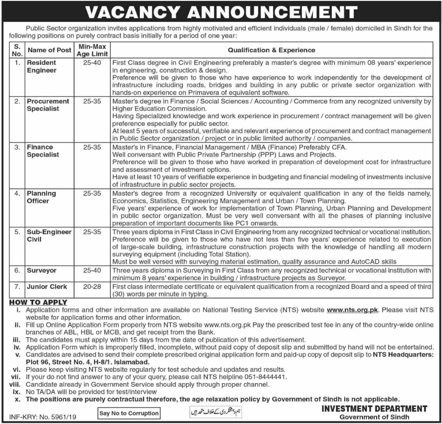 Public Sector Oganization Jobs 2019 Apply via NTS