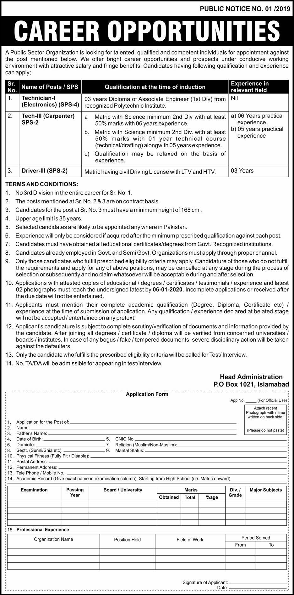 Public Sector Organization Jobs 2019 P.O.Box 1021 Islamabad