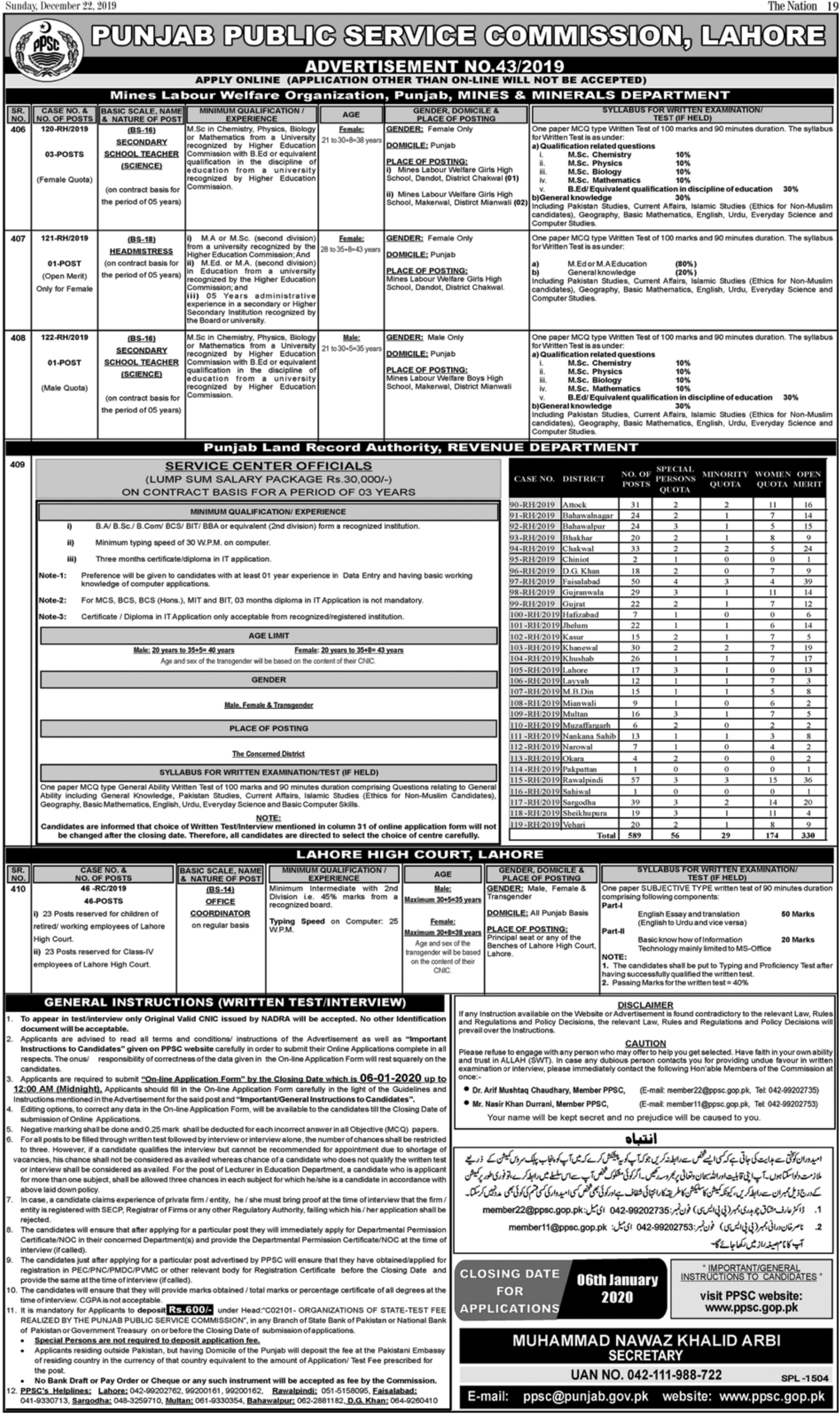 Punjab Public Service Commission PPSC Jobs December  2019 Apply Online