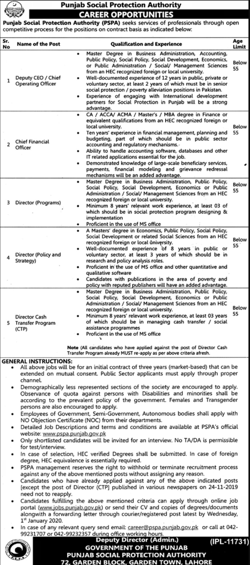 Punjab Social Protection Authority PSCA Lahore Jobs 2019