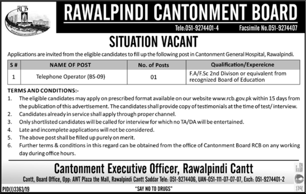 Rawalpindi Cantonment Board Jobs 2019
