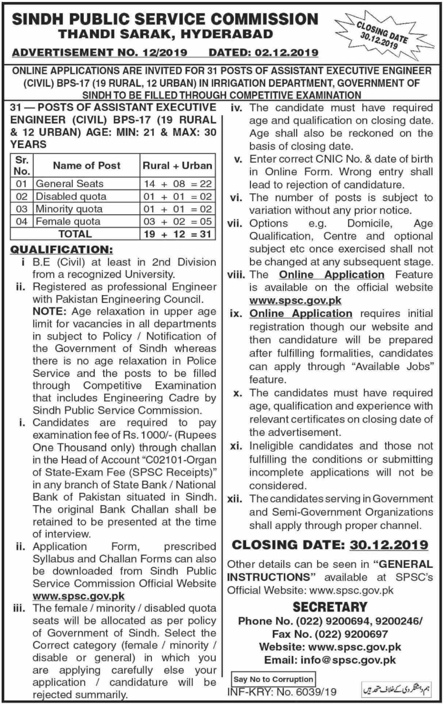Sindh Public Service Commission SPSC Jobs 2019 Assistant Executive Engineer Civil