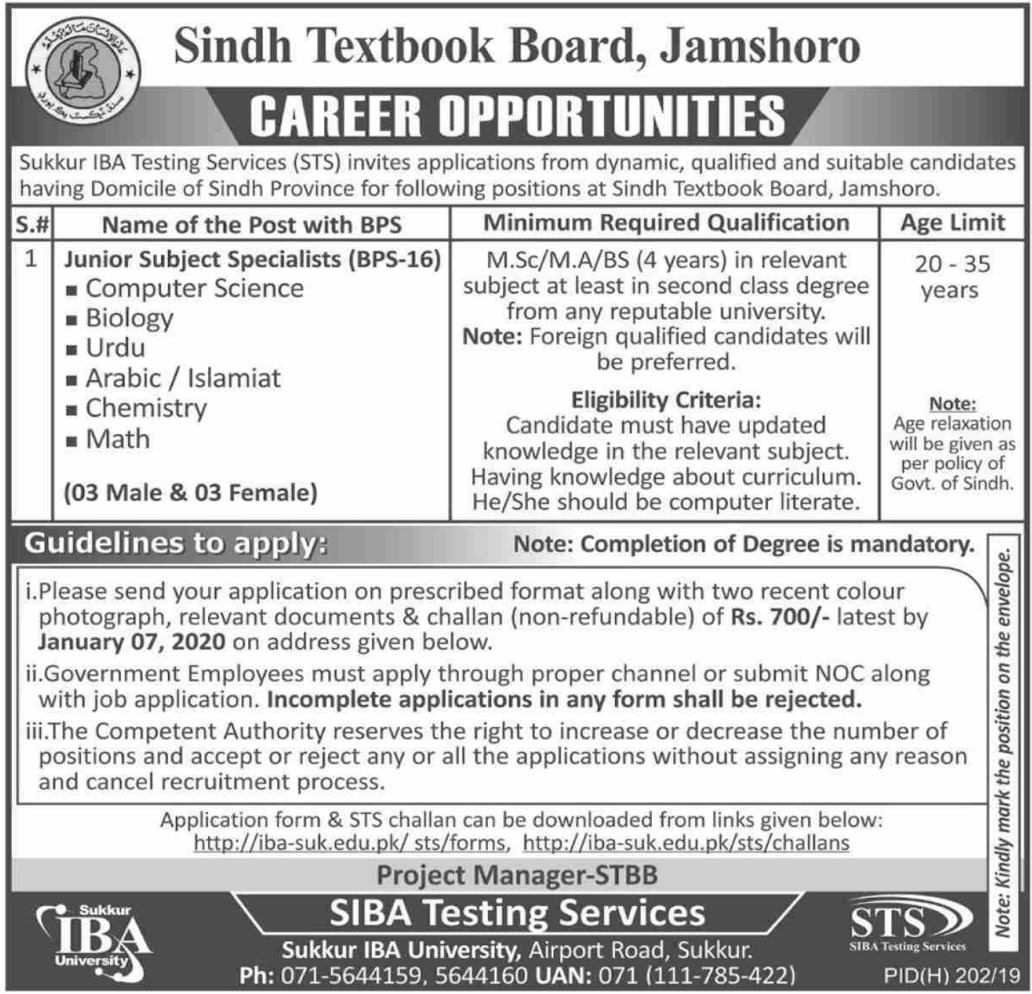 Sindh Textbook Board Jamshoro Jobs 2019 Apply via STS