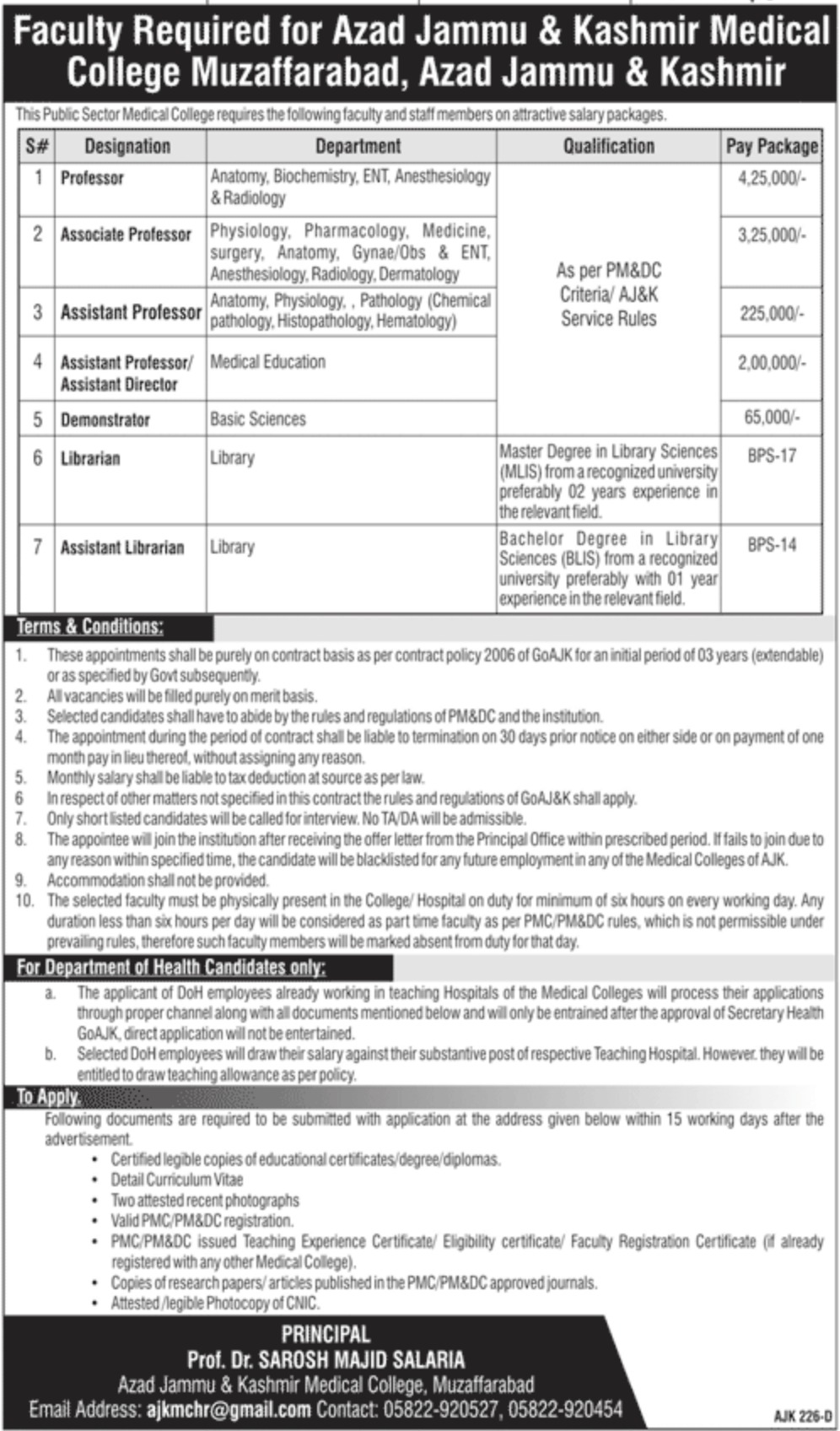Azad Jammu & Kashmir Medical College Muzaffarabad Jobs 2020 AJK