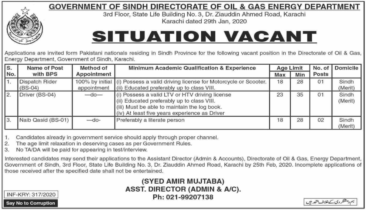 Directorate of Oil & Gas Energy Department Government of Sindh Jobs 2020